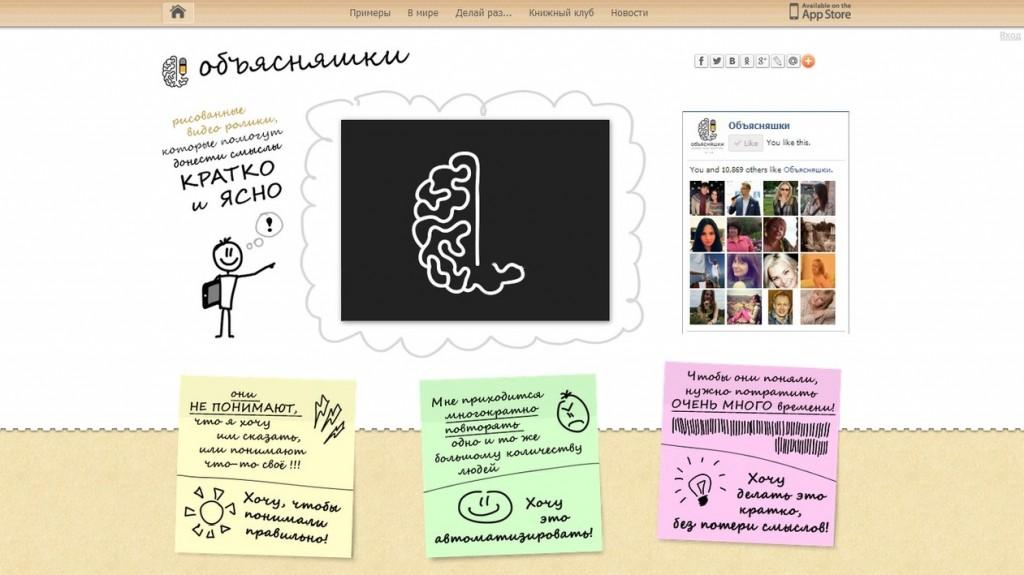 Федеральные СМИ сожгли Байкал в Интернете Байкал