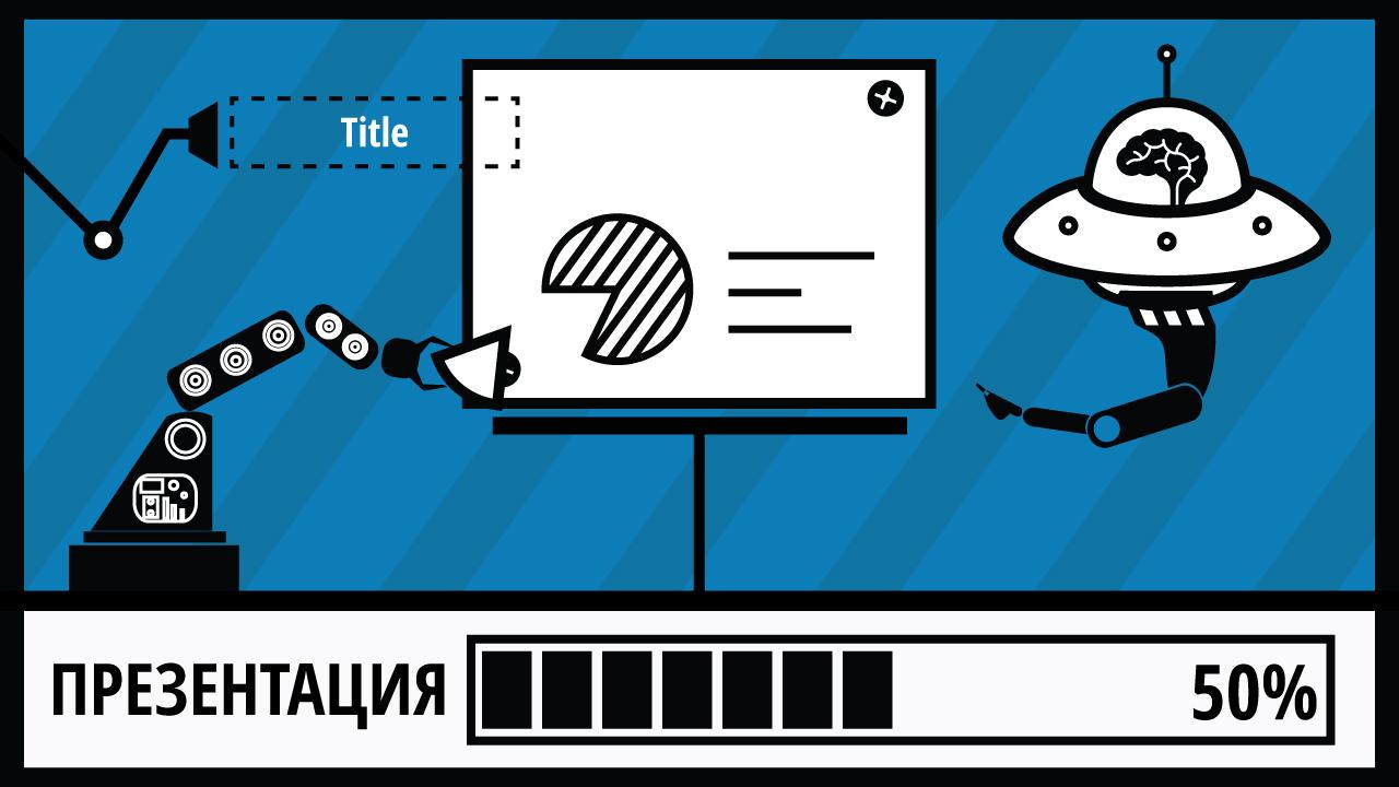 Программу для созданий флеш презентаций